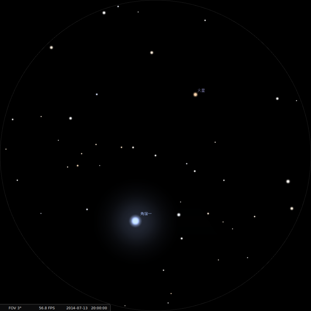 Mars-Spica_201407