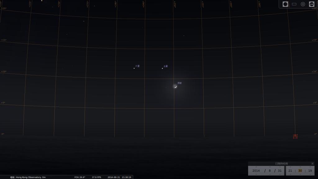 月合火星和土星模擬圖 (使用開放源始碼免費星圖軟件Stellarium製作)