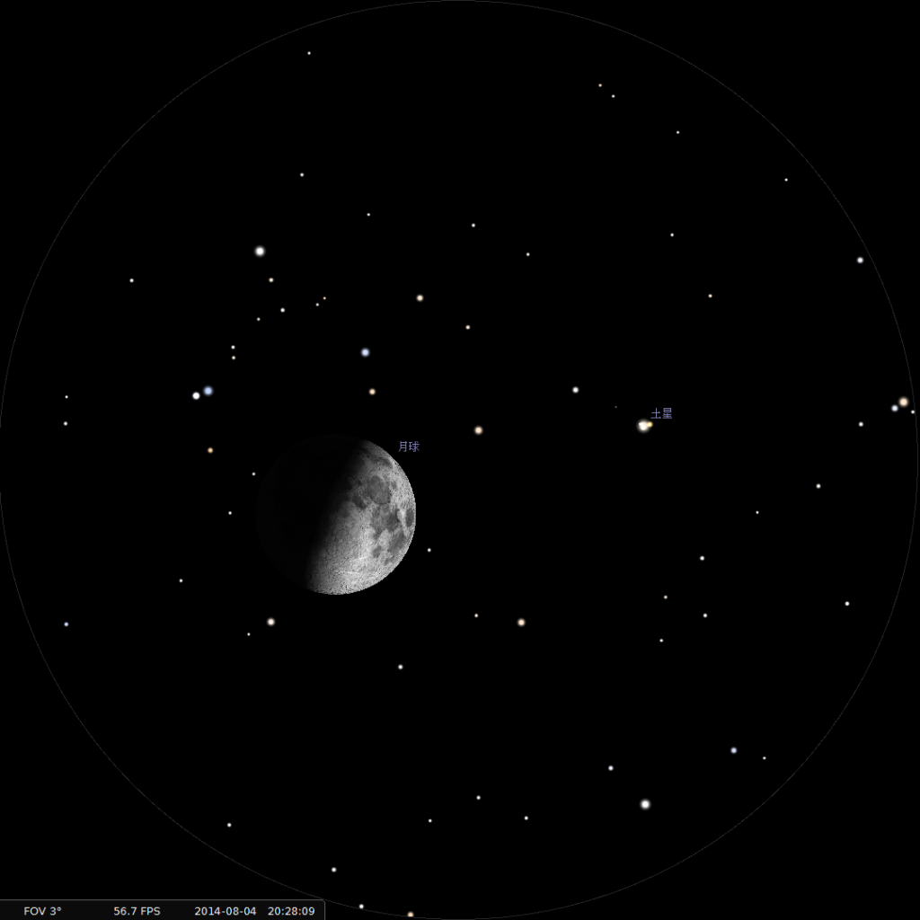 月合土星︰使用20×80雙筒望遠鏡觀測之模擬圖 (使用開放源始碼免費星圖軟件Stellarium製作)