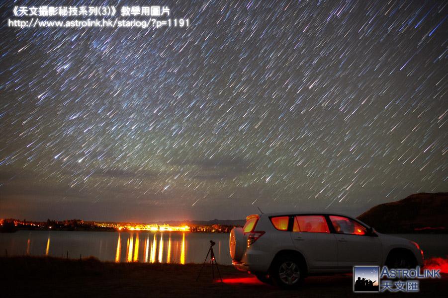 Startrail-meteor