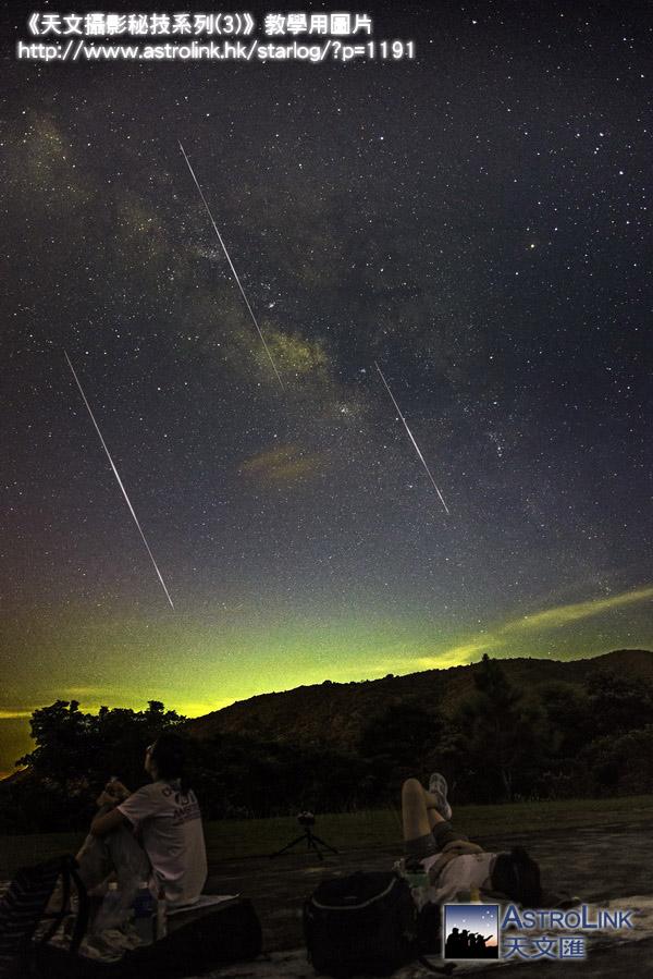 meteor-parallel