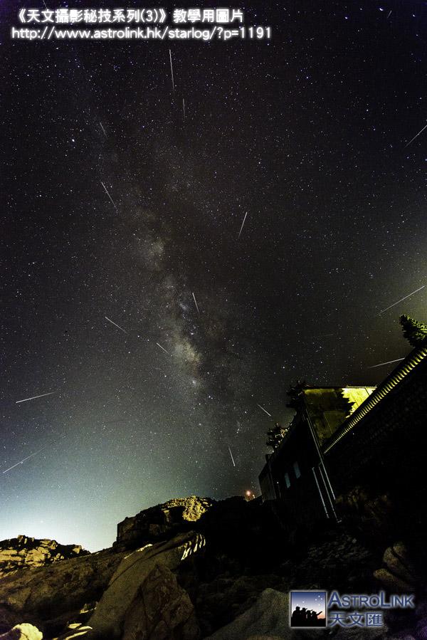 meteor-radial