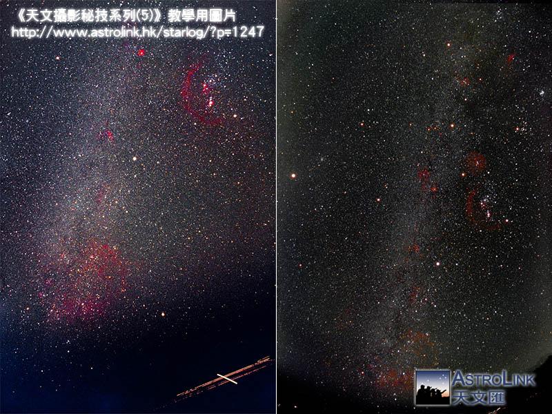Winter Milkyway (冬季銀河), December 1999, Lantau Island, Ho