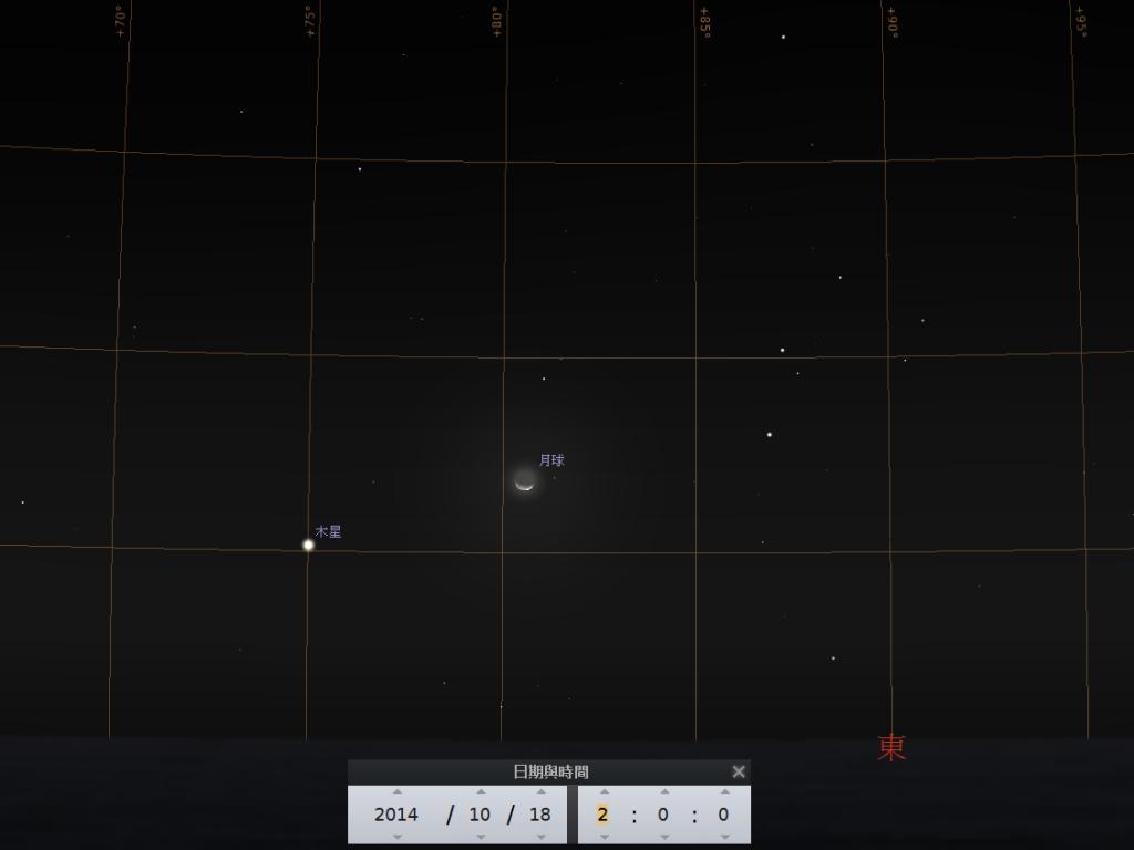 木星合月 (使用開放源始碼免費星圖軟件Stellarium製作)