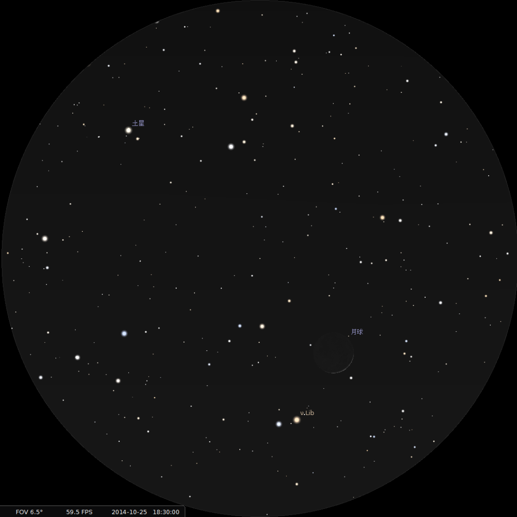 土星合月︰使用10×42雙筒望遠鏡觀測之模擬圖 (使用開放源始碼免費星圖軟件Stellarium製作)