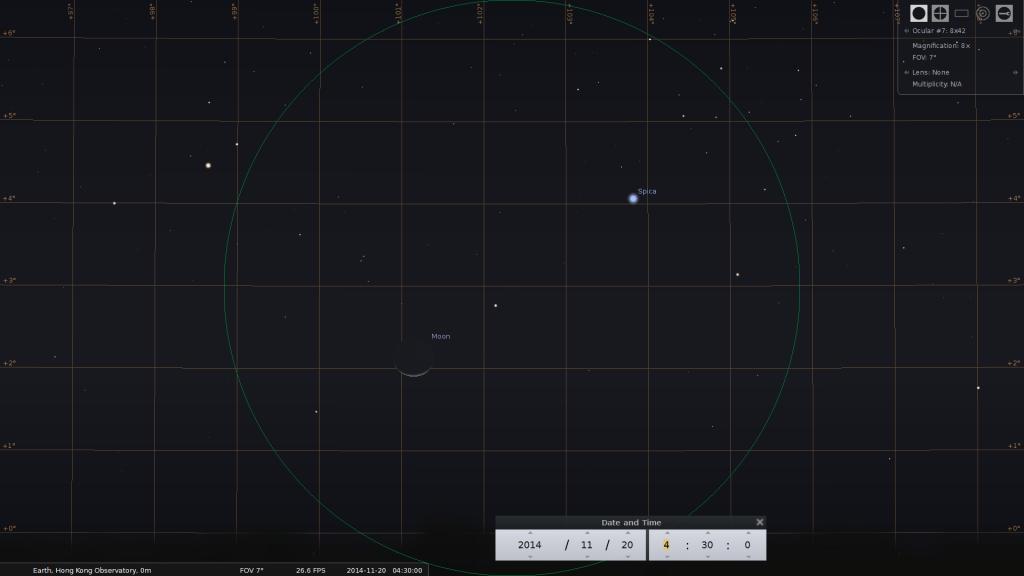 角宿一合月︰使用8×42雙筒望遠鏡觀測之模擬圖 (使用開放源始碼免費星圖軟件Stellarium製作)